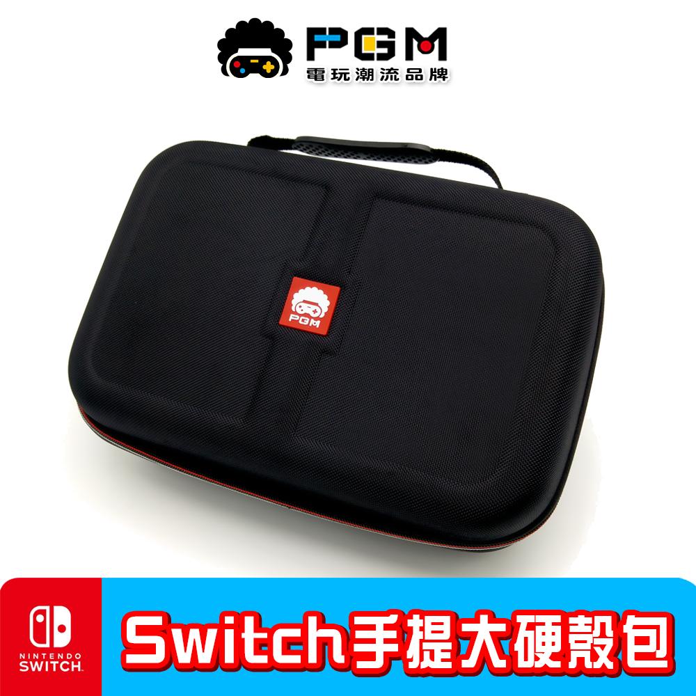 PGM 手提大硬殼包 Nintendo Switch 收納包
