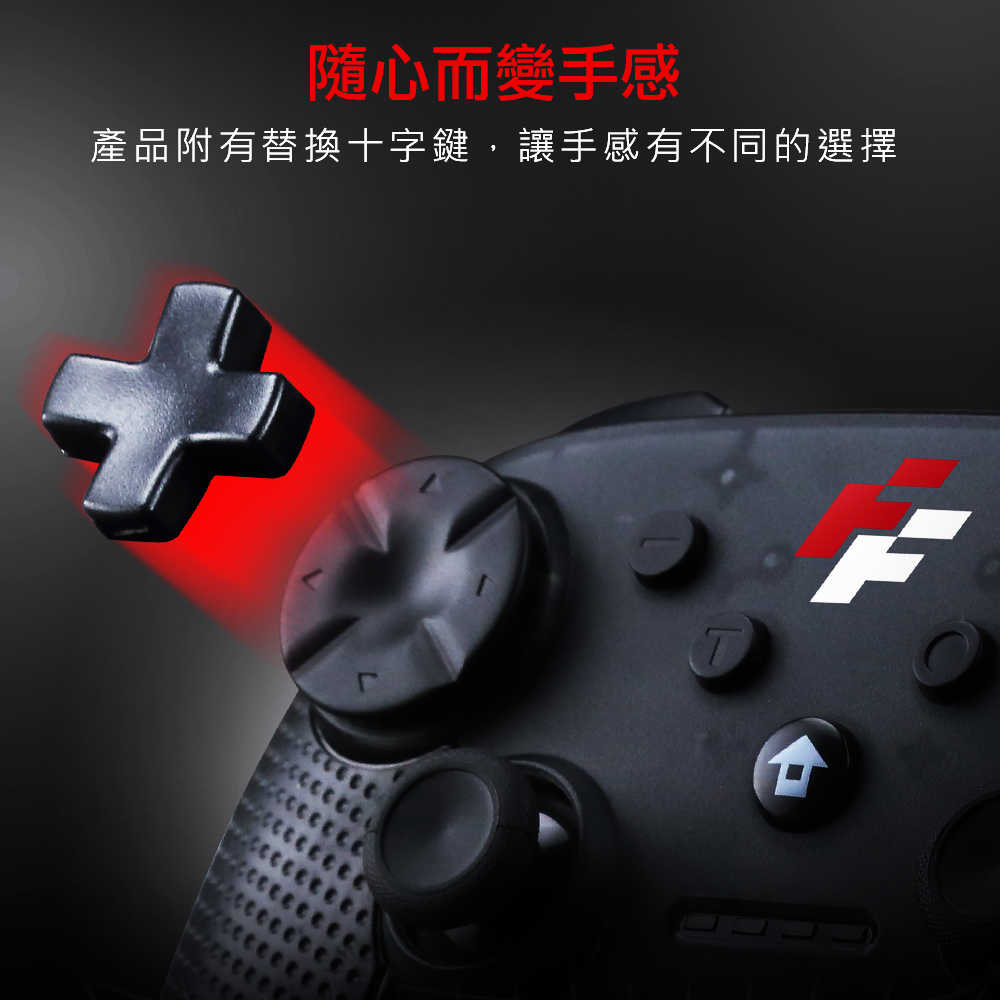 [預購4/8] 富雷訊 FlashFire SWING PAD 樂動遊戲手把 藍芽版 Switch
