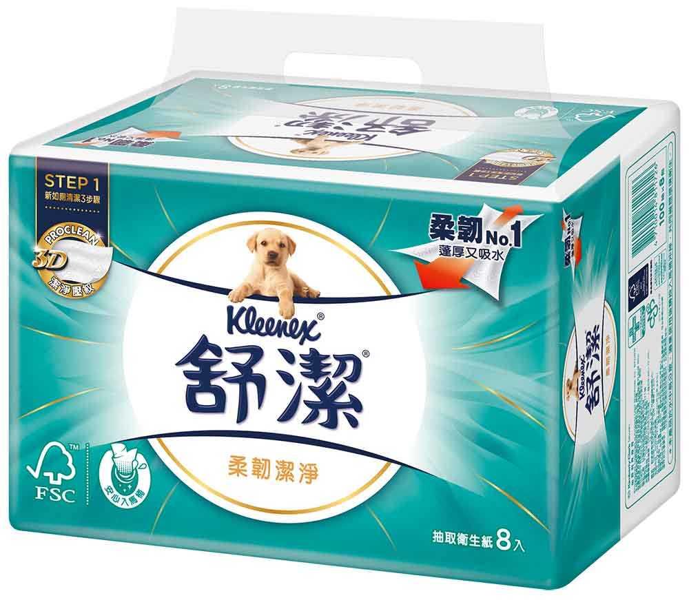 【Family】舒潔 特級舒適 抽取式衛生紙(1串*8包*100抽)