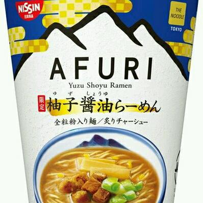 日本 阿夫利 afuri 柚子醬油泡麵