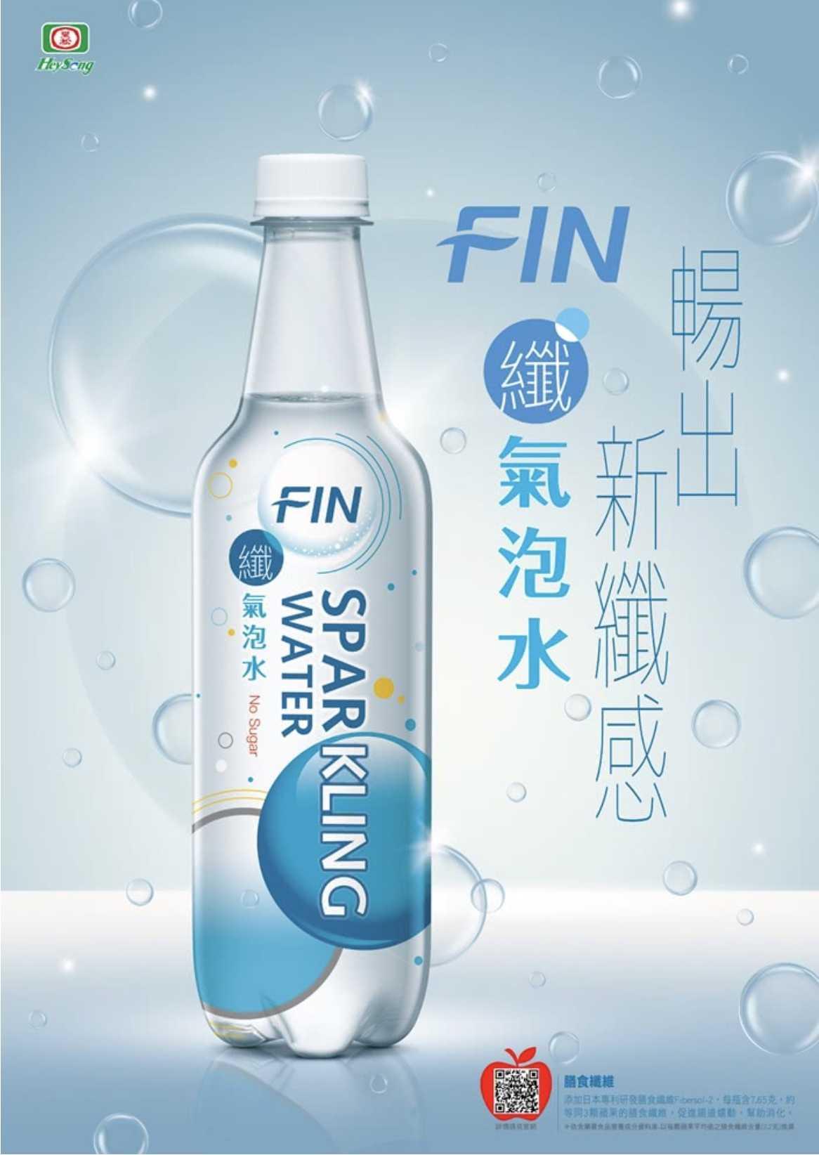 7-11 黑松FIN纖氣泡水510ml