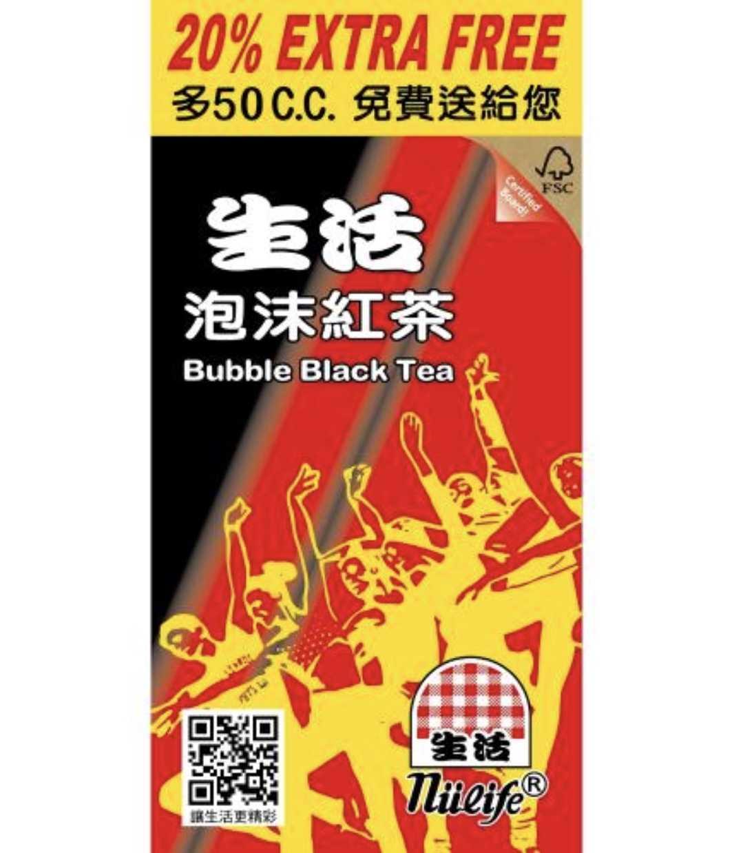 萊爾富 生活泡沫紅茶/泡沫綠茶300ml兌換券