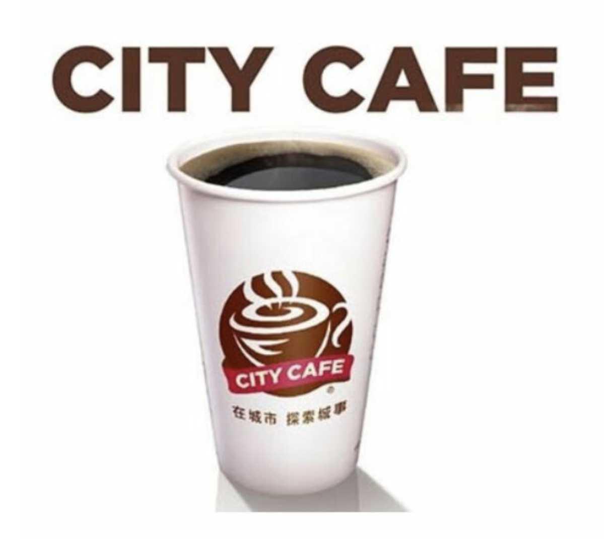 7-11 CityCafe 中熱美 咖啡