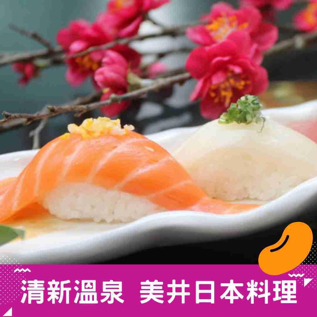 美井日本料理餐廳