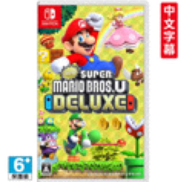 Nintendo Switch《New 超級瑪利歐兄弟U》豪華版 宅配免運
