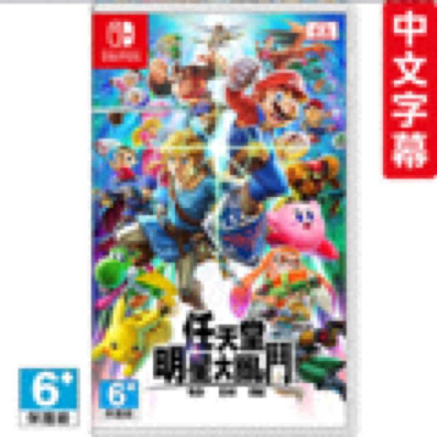 Nintendo Switch《任天堂明星大亂鬥》特別版 支援中文 宅配免運