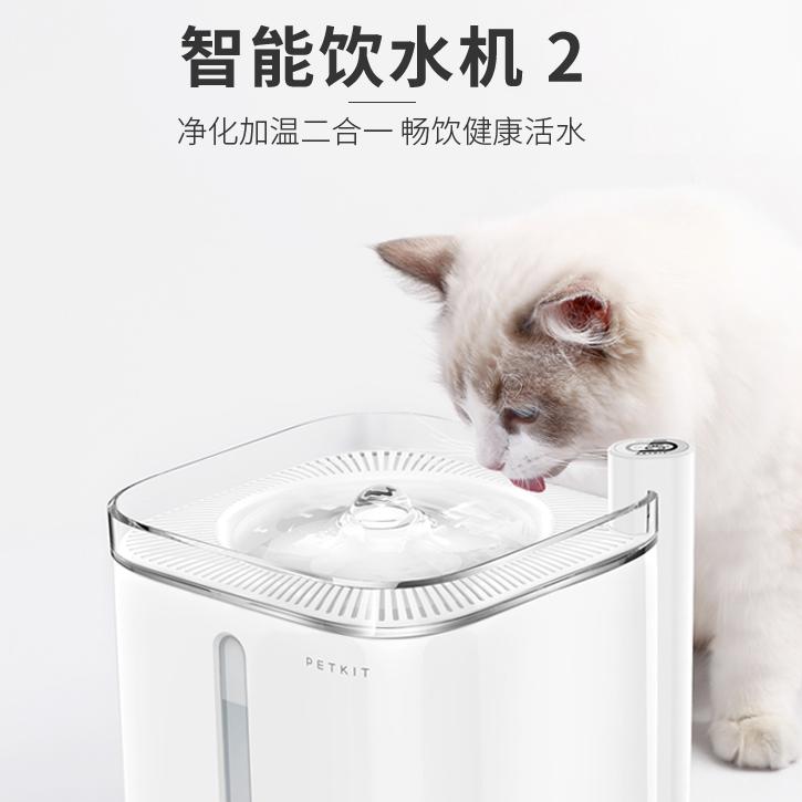 【JnY】[現貨] 小佩寵物智能飲水機二代