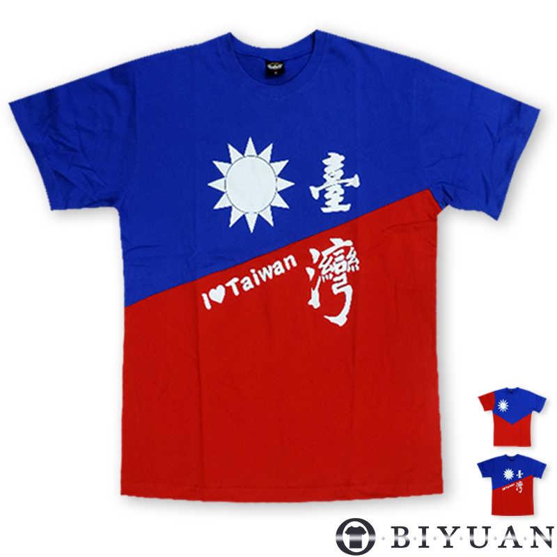 台灣國旗短T