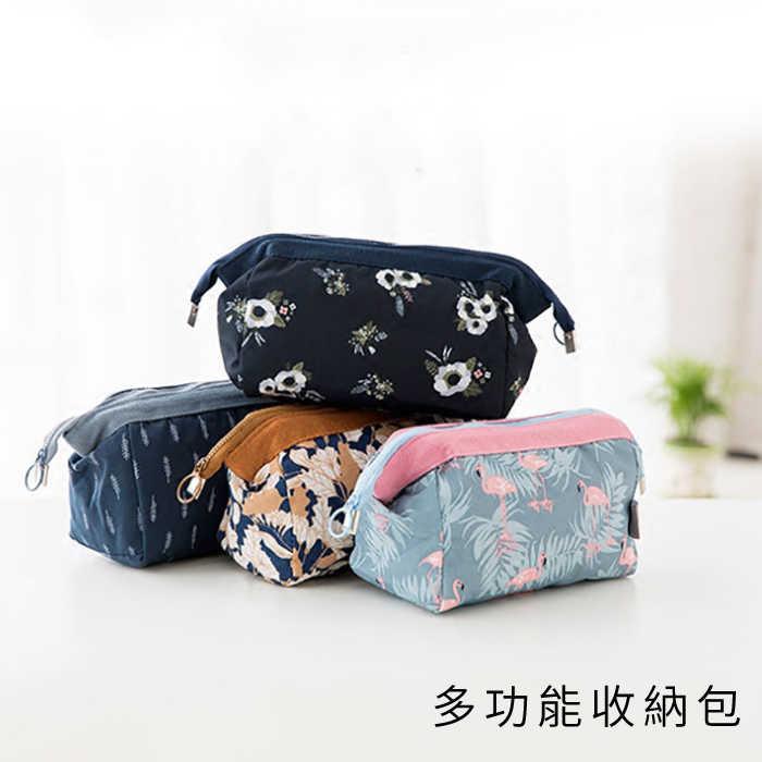 韓版多功能收納包 旅行收納包 手機收納包 行動電源收納包 3C收納包 手拿包 化妝包 出國旅行收納