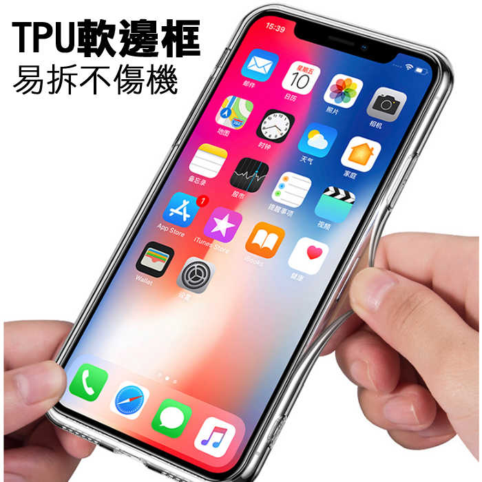 iPhoneX/Xs iPhoeXsMax iPhoneXR 透明玻璃殼 極光雷射紋手機殼