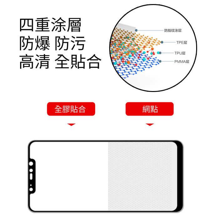 小米 紅米NOTE6Pro 紅米NOTE5 紅米NOTE4 滿版全膠貼合玻璃貼 鋼化保護貼 螢幕保護