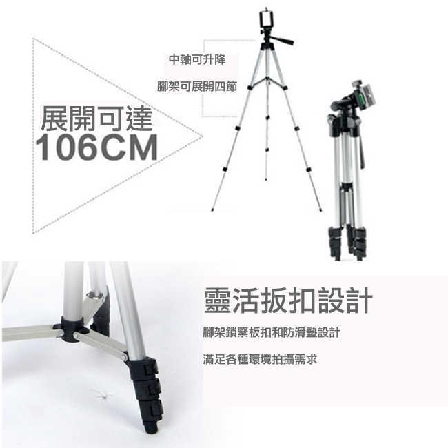 直播神器 三腳架 超輕伸縮 360度旋轉 鋁合金自拍桿 手機 相機三腳架 手機架 自拍架 自拍桿