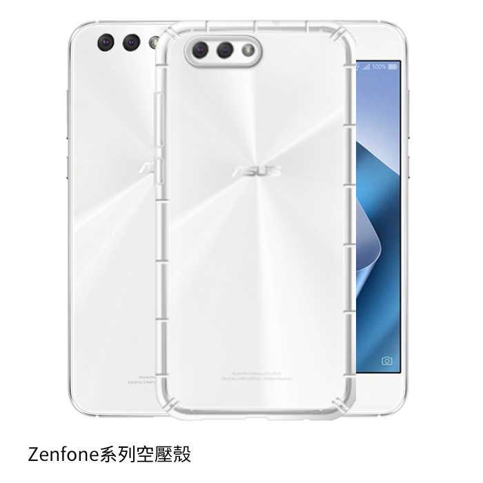 Zenfone3 Zoom Zenfone4 Max 透明殼 手機保護殼 空壓殼 抗震氣囊 透明手機