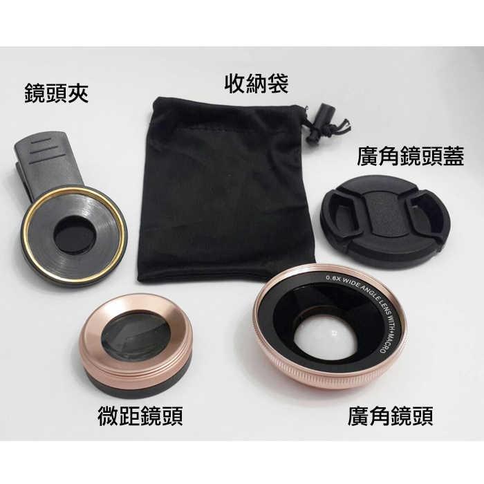 最新款 0.6X 廣角鏡 15倍微距 二合一超廣角鏡頭夾 無暗角 自拍神器 手機鏡頭夾