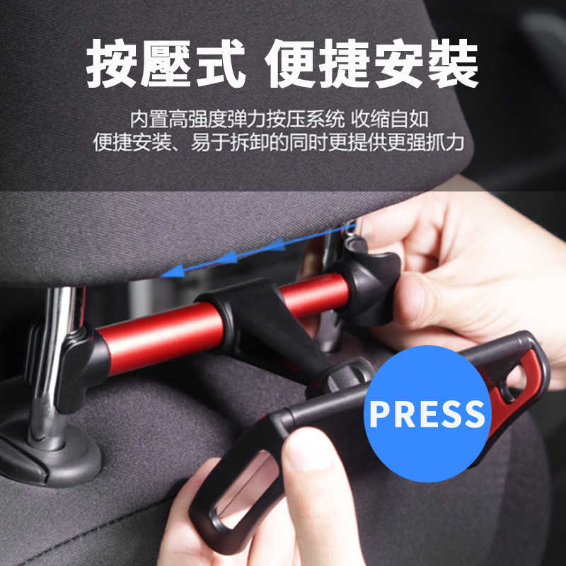 後座車枕支架 車用平板手機支架 頭枕手機架 車用支架 360度 車載支架 頭枕支架 手機支架