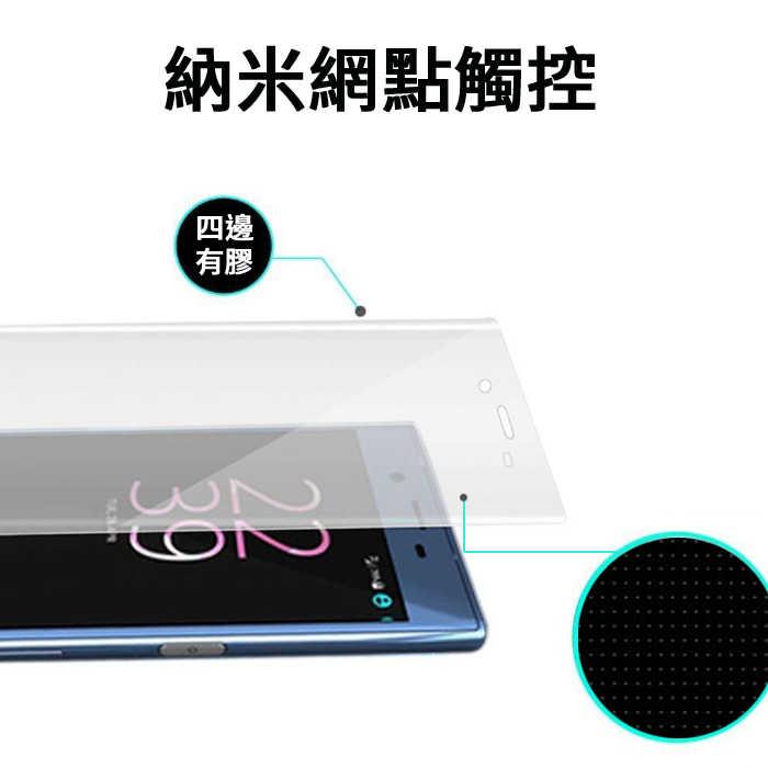 Sony XZ2P XA1 XA2 XZ3 XZs XZP XA2Plus 全屏滿版3D曲面鋼化玻璃