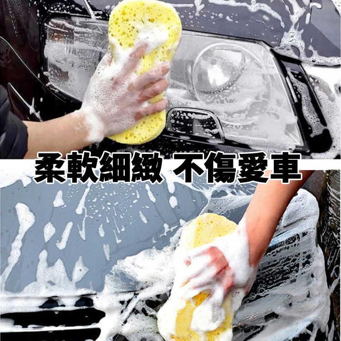 汽機車美容 真空包裝洗車棉 大號海棉 洗車 打蠟海綿 汽車用海綿 機車用海綿 真空壓縮海綿 洗車棉
