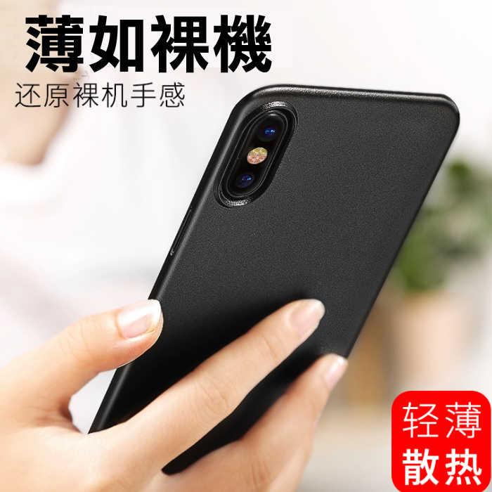 蘋果手機殼 iPhoneX  6/6s 6P iPhone7 7Plus 8/8P 保護殼 超薄軟殼