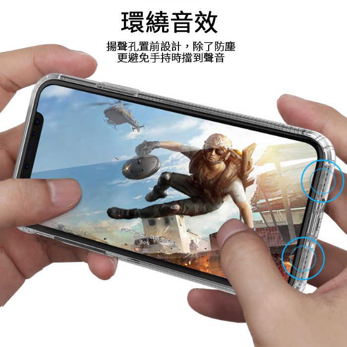 iPhoneX 8 7 轉音殼 6D轉聲殼 手機殼 保護殼 透明殼 全包邊軟殼 透明殼防摔 保護套