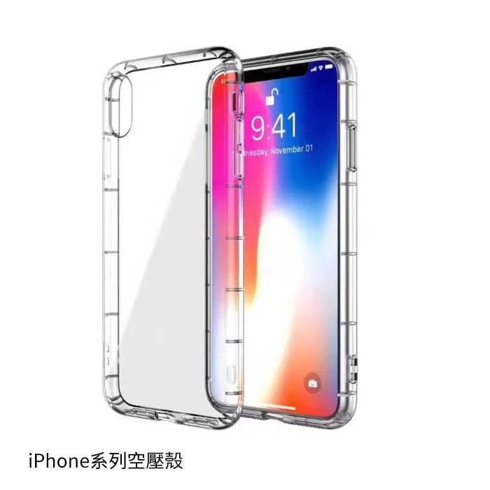 iPhoneX/Xs iPhoeXsMax iPhoneXR 手機殼 空壓殼 抗震 氣囊 透明手機殼