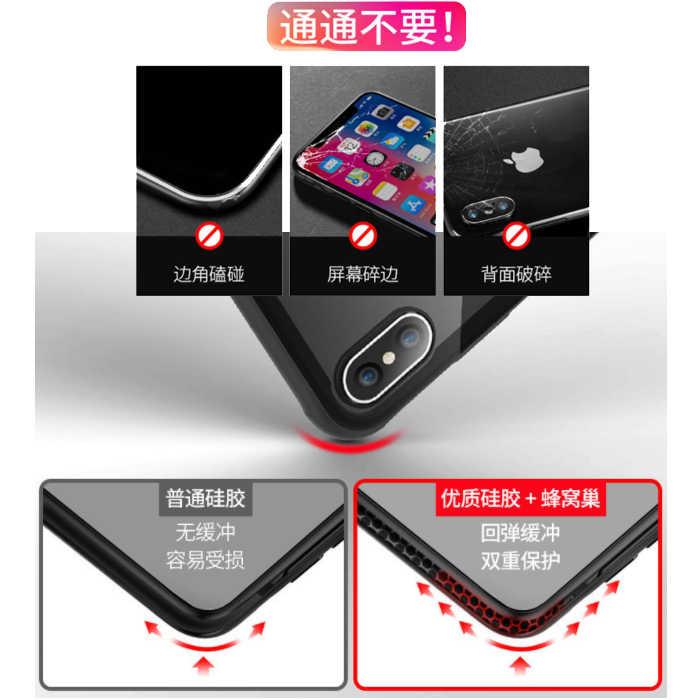 iPhone強化版玻璃殼 矽膠軟邊玻璃背蓋 防摔保護殼 透明玻璃背板手機殼