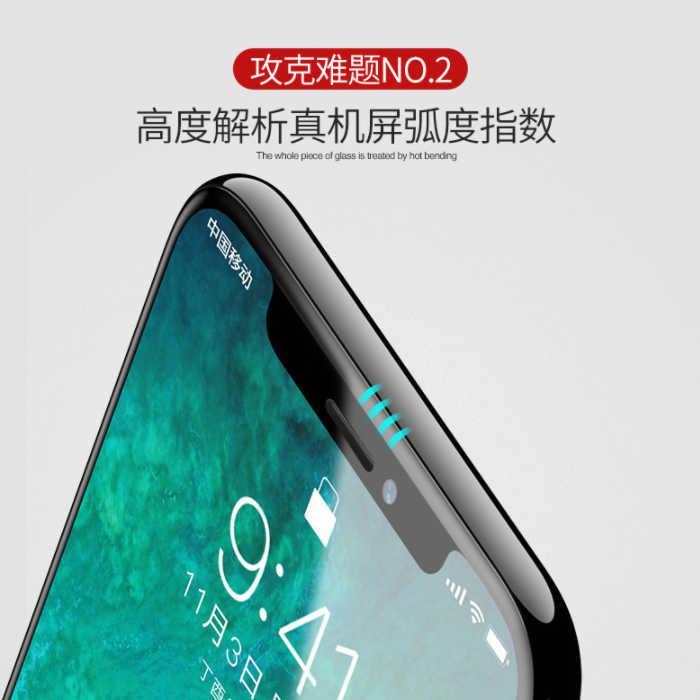 iPhone6sPlus iPhone7Plus iPhone8Plus 5D鋼化保護貼 滿版全玻璃