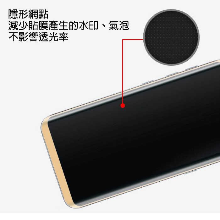 三星S8Plus S9Plus NOTE8 NOTE9 3D曲面滿鋼化保護貼 熱彎曲全玻璃螢幕保護膜