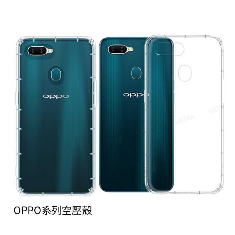 OPPO RENO AX7 AX5 透明殼 手機保護殼 空壓殼 抗震 氣囊 透明手機