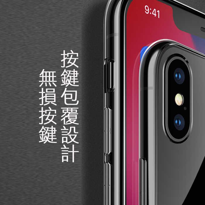 iPhoneX/Xs iPhoeXsMax iPhoneXR 透明玻璃殼 手機殼 可無線充電 玻璃背