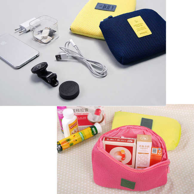 韓版新款收納袋 旅行隨身3C包 多功能收納包 行動電源收納包 3C收納包 充電線收納 手拿包 化妝包