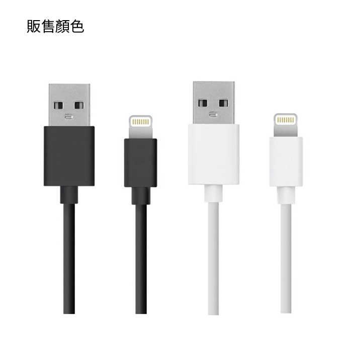 支援 iOS11 iphone 5/i6/i6+/6s/6s+ 12cm 短線 充電傳輸線 iPad