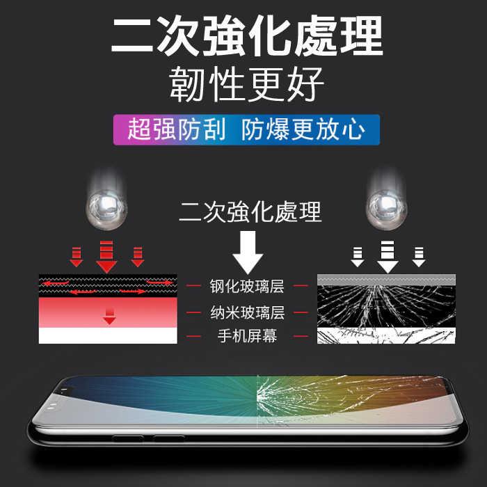 小米8Lite 小米Mix/Mix2 小米Mix3 紅米5 滿版全膠全玻璃貼 鋼化保護貼 螢幕貼