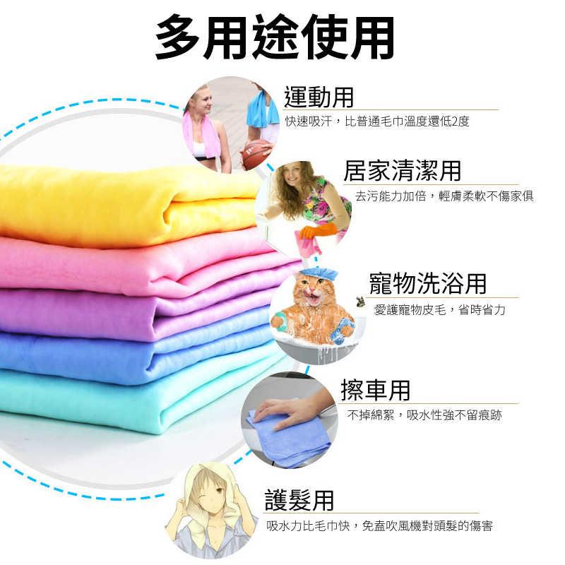洗車布 強力吸水 大號洗車巾 汽車美容 洗車用品 洗車布 擦車巾 擦車布