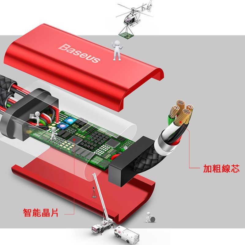 倍思 王者彎頭 三合一充電傳輸線 TypeC MicroUSB 蘋果Lightning一拖三 快充線
