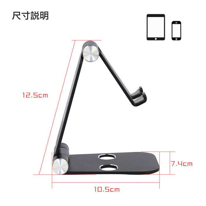 雙折疊設計 手機平板支架 鋁合金 懶人支架 懶人夾 手機充電座 桌上型支架 平板支撐架 直播直架