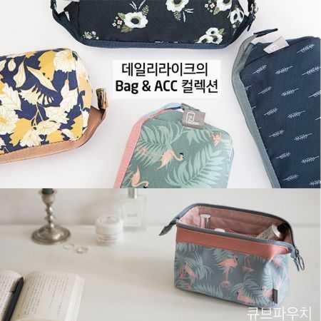 [大量現貨] 韓國官網同款 紅鶴 碎花清新 印花款鐵架大容量化妝包 盥洗包 洗漱包收納【RB434】