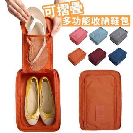 韓國 旅行 露營 鞋袋 收納包 旅遊 收納袋 防水 鞋盒 包包 化妝包 出國 二代【RB341】
