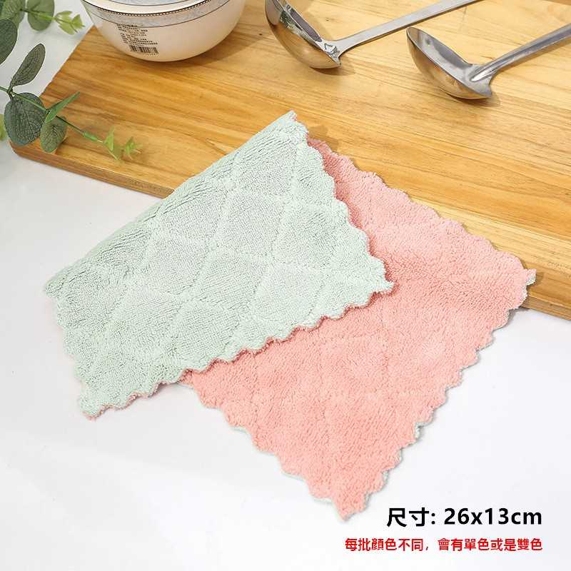 吸水力超強 珊瑚絨 吸水抹布 廚房毛巾 洗碗布 擦地板抹布 雙層加厚  清潔吸水不掉毛【RS831】