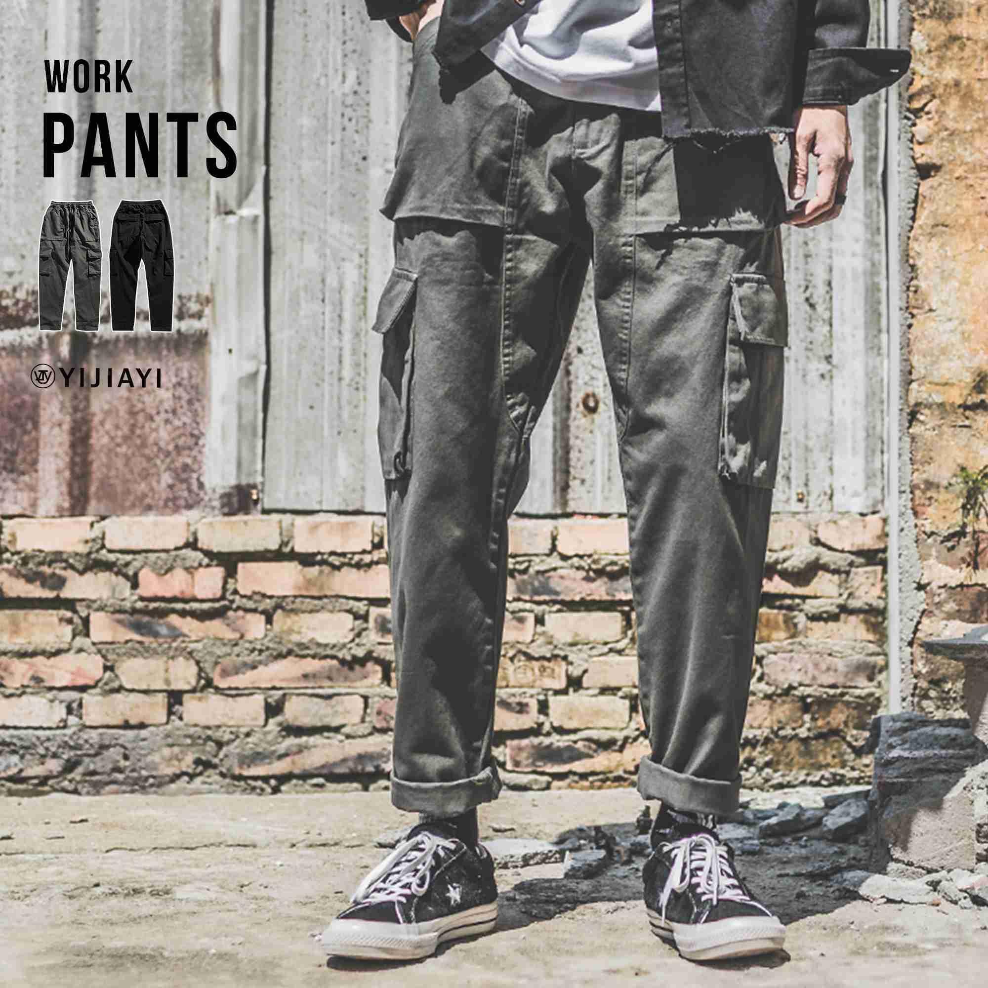 【YIJIAYI】【現貨】工作褲 休閒 反摺 大口袋 直筒 寬版 (0612)