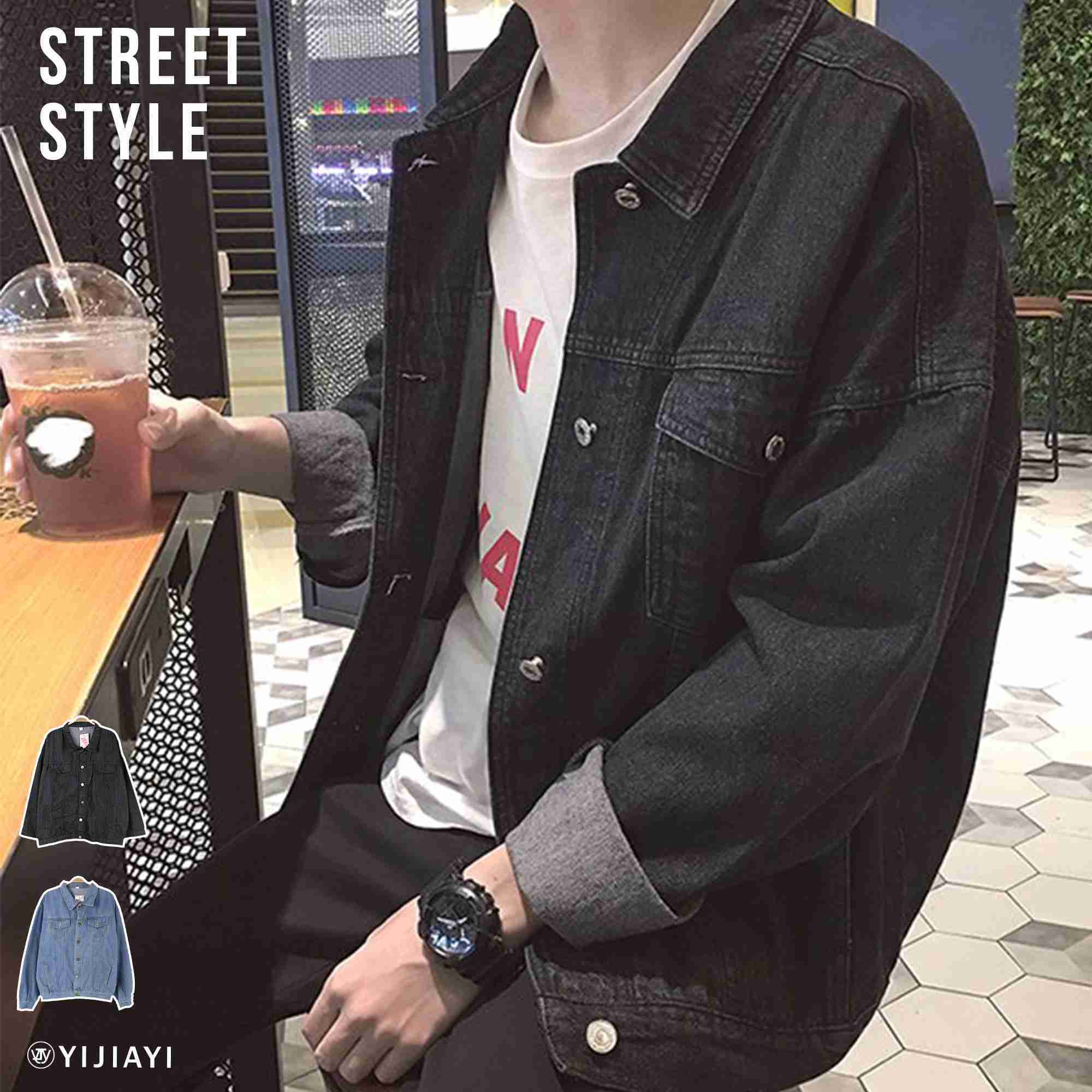 【YIJIAYI】【現貨】牛仔 外套 經典 百搭 丹寧 夾克 (0653)