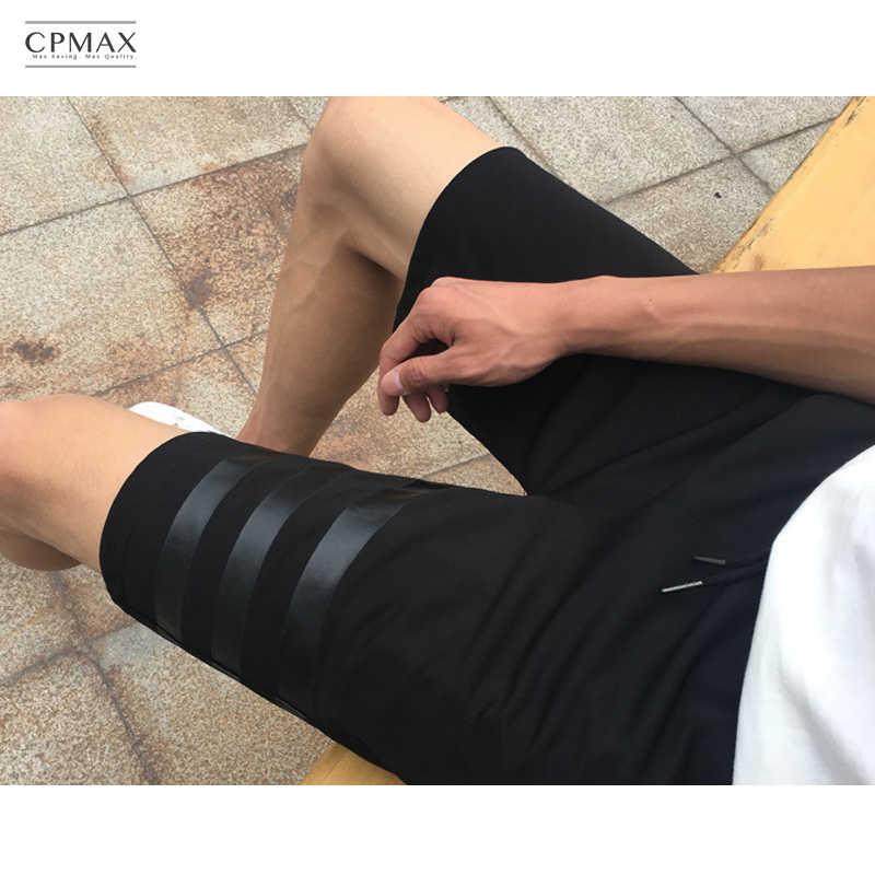 CPMAX 韓版五分抽繩短褲 純色短褲 休閒短褲 男款短褲 抽繩寬鬆短褲 素色短褲【K43】
