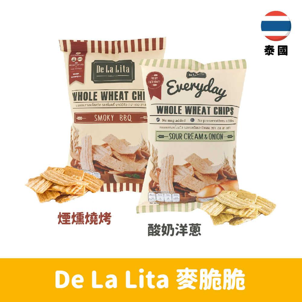 【泰國】De La Lita 麥脆脆-煙燻燒烤/酸奶洋蔥口味30g