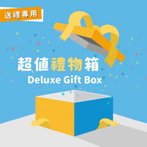 歪國零食嘴環遊世界零食驚喜禮物箱-超值箱