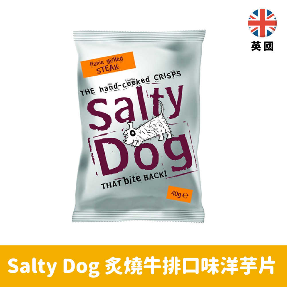 【英國】Salty Dog 炙燒牛排口味洋芋片30g