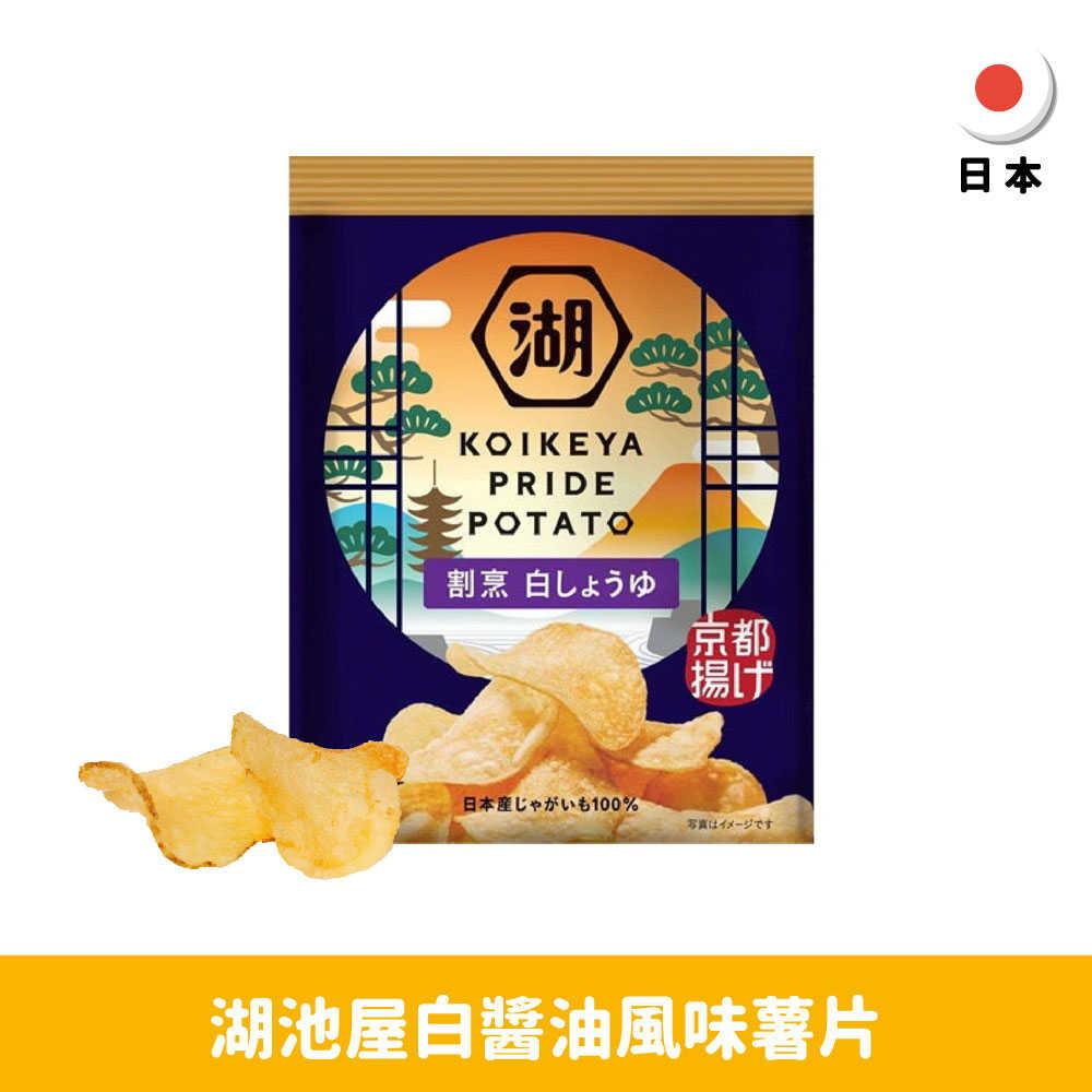 【日本】湖池屋白醬油風味薯片50g