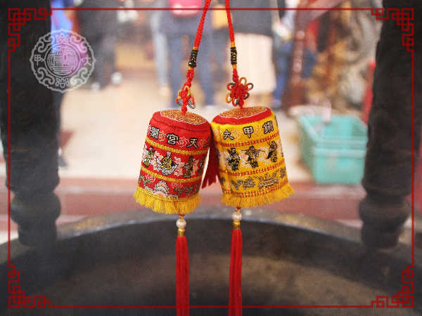 【鎮瀾宮】護駕神器:娘傘/涼傘吊飾