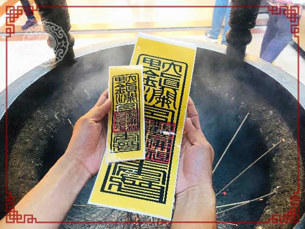 【鎮瀾宮】符令車貼(防水、不殘膠)-機車款(中)2入
