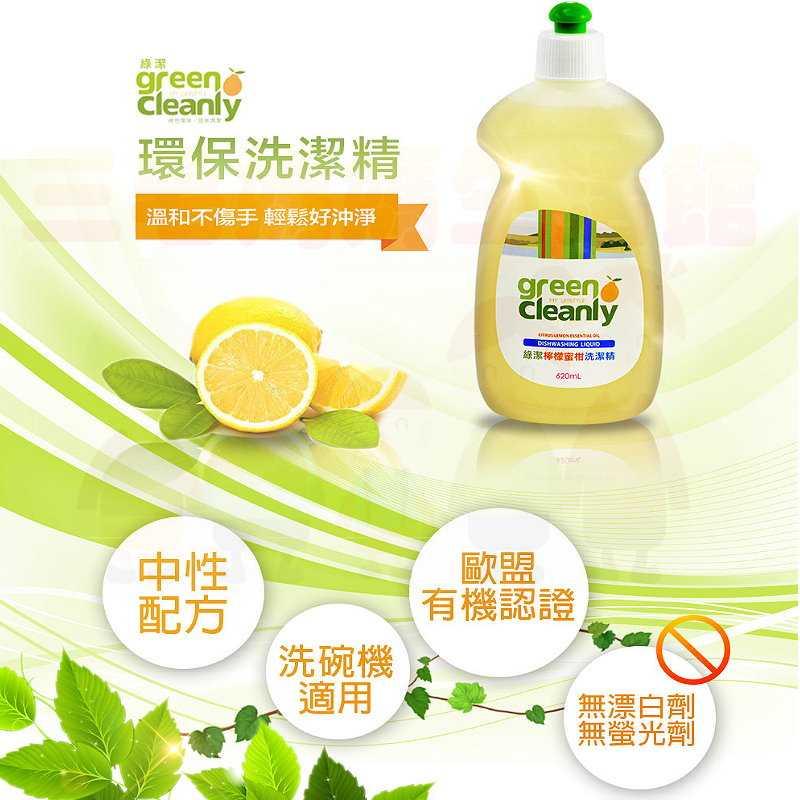 Green Clenly綠潔 歐盟認證洗淨因子護手洗潔精(6入/禮盒裝) 不只洗碗盤更能洗蔬果