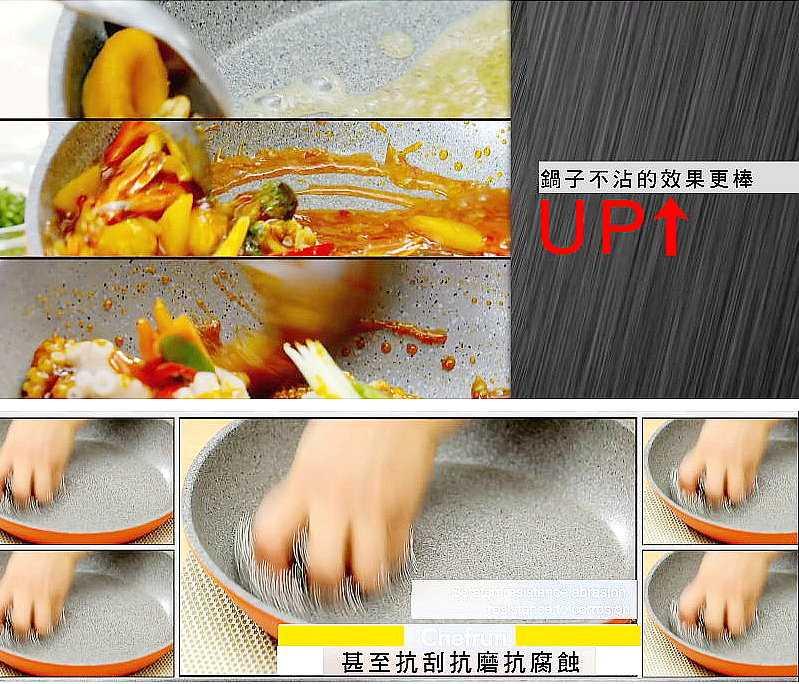 韓國Chefrun超輕量鈦金鍋4件組 三色鍋