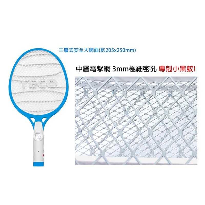 TECO 東元充電式 三層網電蚊拍 XYFYK005 分離式手電筒設計 專剋小黑蚊電蚊拍